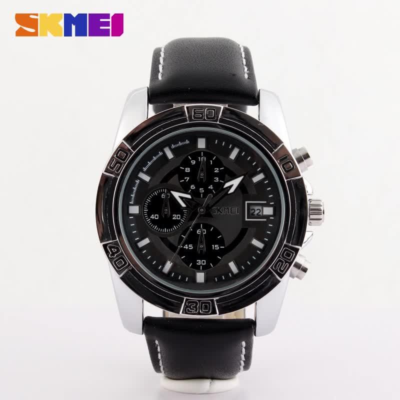 montres Skmei pour Homme boutique idee cadeau