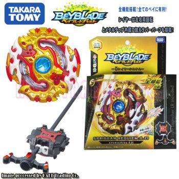 Toupie beyblade burst B-100 takara tomy
